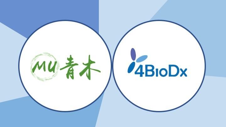 Tsingmu Biotechnology Company, notre nouveau distributeur en Chine-image