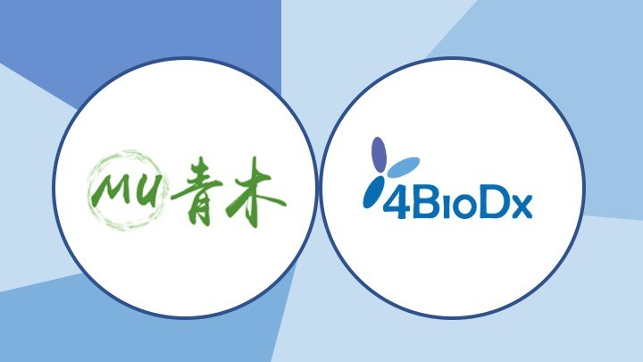 Tsingmu Biotechnology Company, our new distributor in China-image